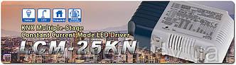 LCM-25KN - Новый Led драйвер с KNX от Mean Well