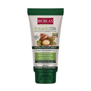 Кондиціонер-маска для волосся з аргановою олією BOIBLAS 200 мл (4716003)