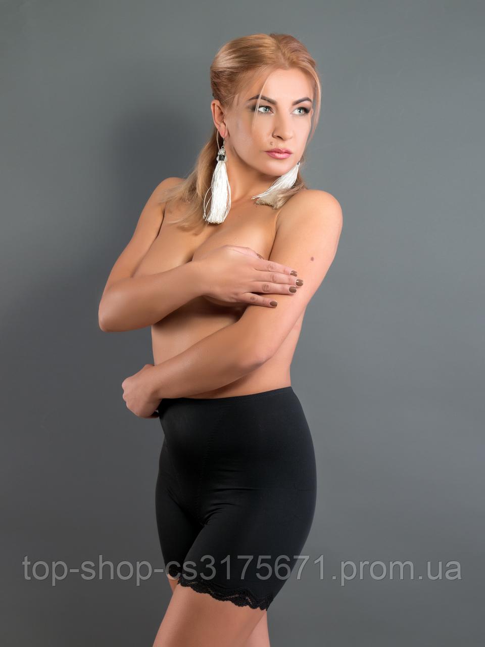Трусы женские Acousma чёрный M P6459H