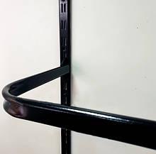Рейкова настінне торгове обладнання чорного кольору