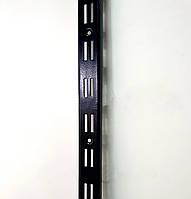 Рейка 2м перфорована направляюча подвійна для рейкового торгового обладнання
