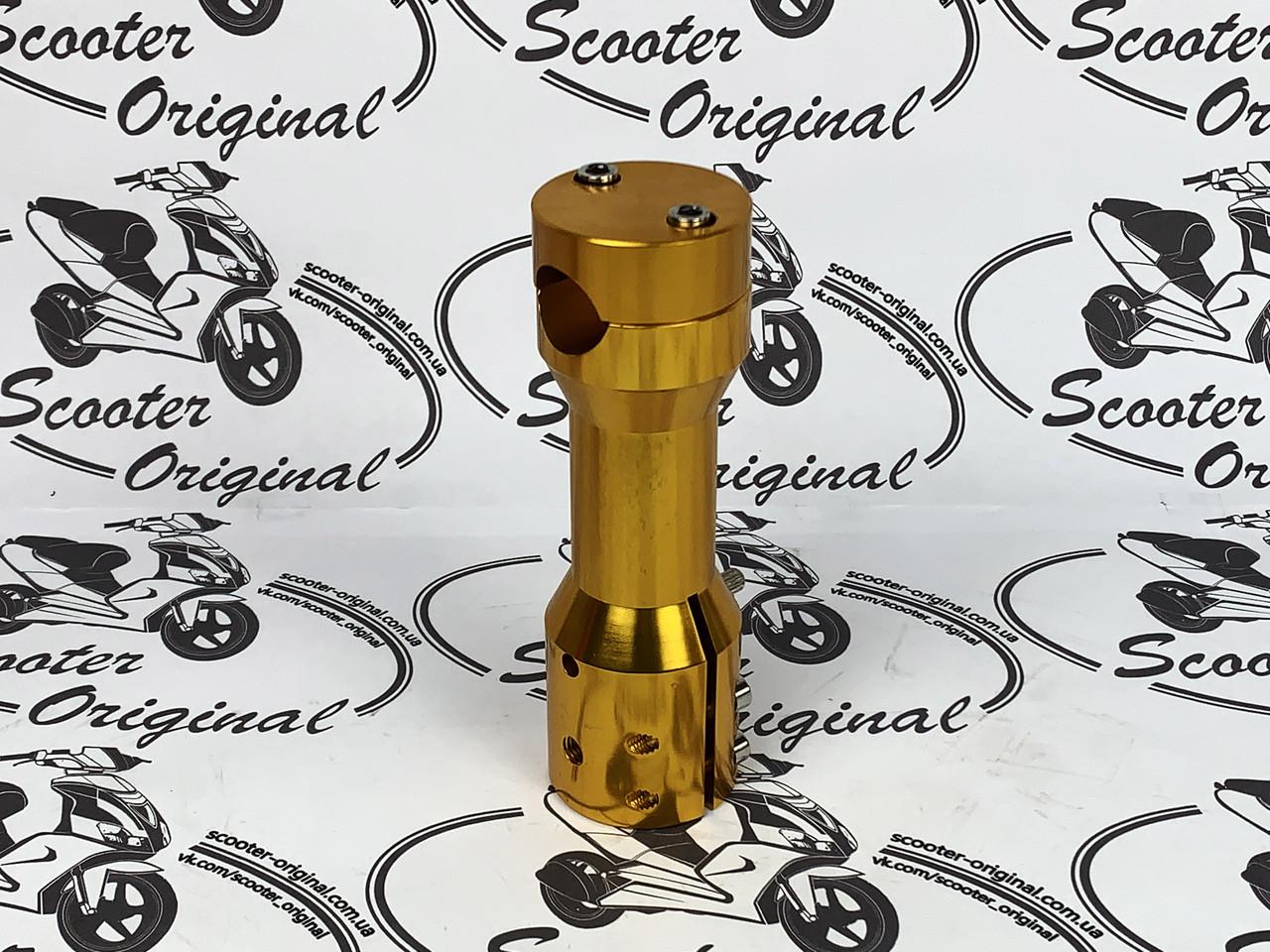 Вынос руля на скутер желтый (для рулей Ø22 мм) Yamaha JOG RR SA12J BWS Slider Neos Aprilia SR MBK Rocket Stunt