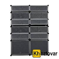 Органайзер для обуви Fh Topy Storage Cabinet A1-5