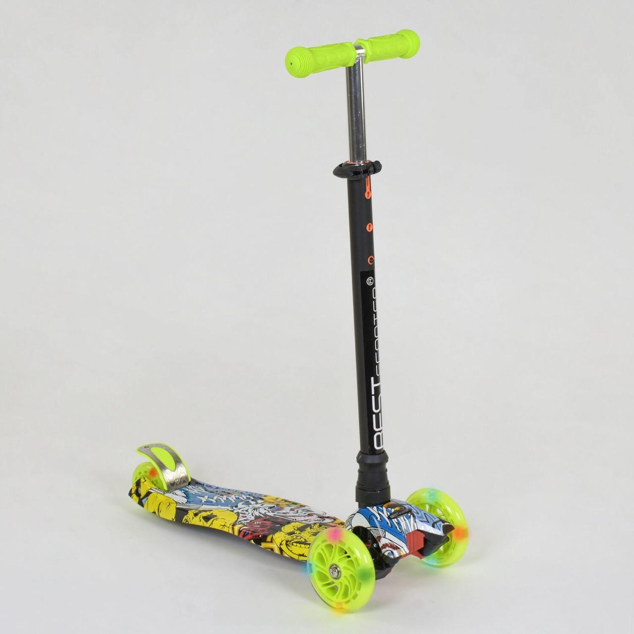 Самокат детский трехколесный Best Scooter Maxi А 24649 /779-1393 со светящимися колесами