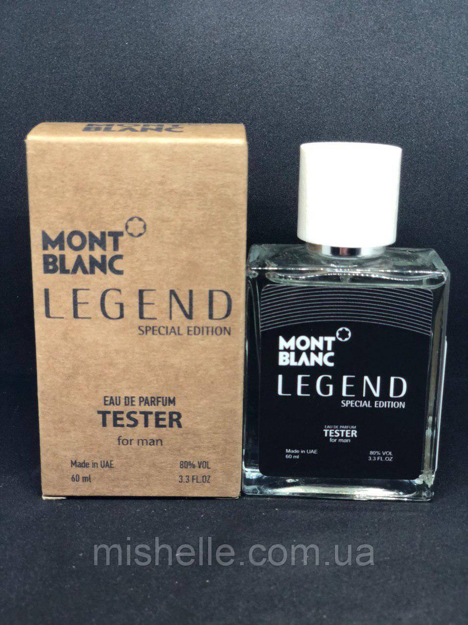 Тестер Mont Blanc Legend Special Edition (Монт Бланк Легенд Спешиал Эдишн 60мл)