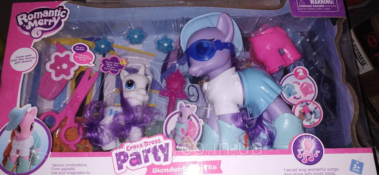 Набор детский Пони с аксессуарами , звуковые и световые эффекты, сенсорная палочка