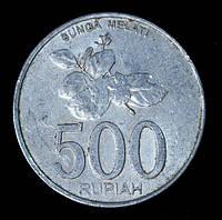 Монета Индонезии 50 рупий 2003 г. Жасмин