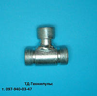 Тройник S50 (М42х2,0)