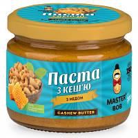 Паста кешью Master Bob - Cashew Butter с медом (200 грамм)