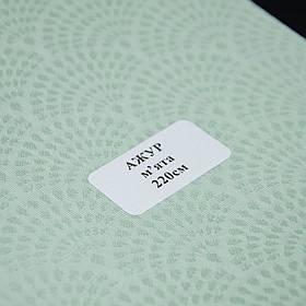 Рулонні штори Ажур (8 варіантів кольору) М`ята