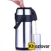 Термос с помпой Crownberg Vacuum Flask CB 3L