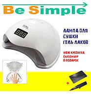 Профессиональная UV/LED лампа SUN 5 48W для сушки гелей и гель лаков