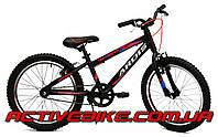 """Алюминиевый детский велосипед Ardis GHOST 20"""" BMX AL."""