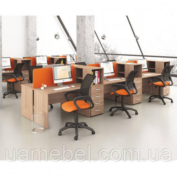 Мебель для персонала Mega №2 (12 рабочих мест)