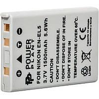 Аккумулятор к фото/видео PowerPlant Nikon EN-EL5 (DV00DV1040)