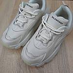Жіночі кросівки Balenciaga (бежеві), фото 5