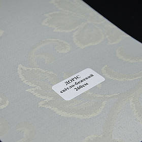 Рулонні штори Доріс (4 варіантів кольору) Світло-бежевий