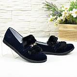 Женские синие замшевые туфли, декорированы мехом с фурнитурой, фото 3