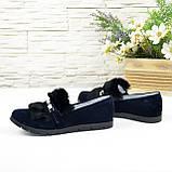 Женские синие замшевые туфли, декорированы мехом с фурнитурой, фото 4