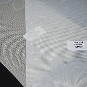 Рулонні штори Жюлі (2 варіанта кольору)