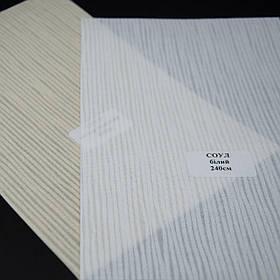 Рулонні штори Соул (2 варіанта кольору)