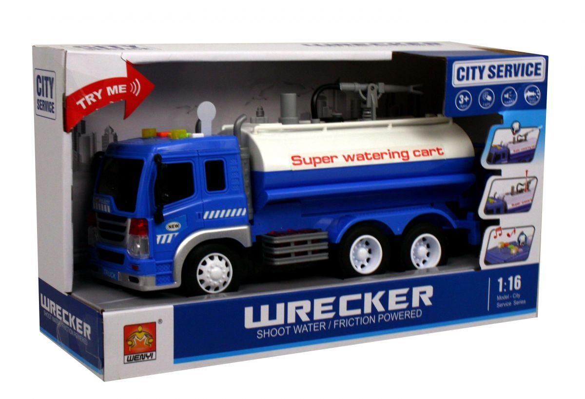 Спецтехника City Service с водяной помпой синий