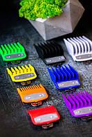Набор разноцветных премиум насадок до машинок Wahl guard color mix
