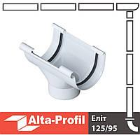 Воронка Альта-Профиль Элит 125/95 мм белый