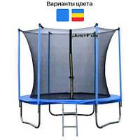Батут 244 см Just Fun с внутренней сеткой и лестницей для детей и взрослых (для дорослих та дітей)