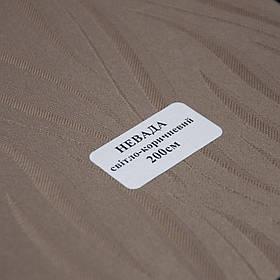 Рулонні штори Невада (3 варіанта кольору) Світло-коричневий