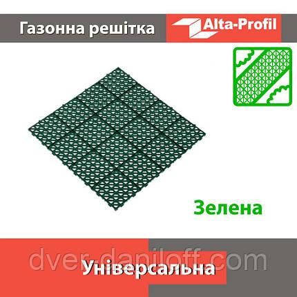 Универсальная решетка  зеленая, фото 2