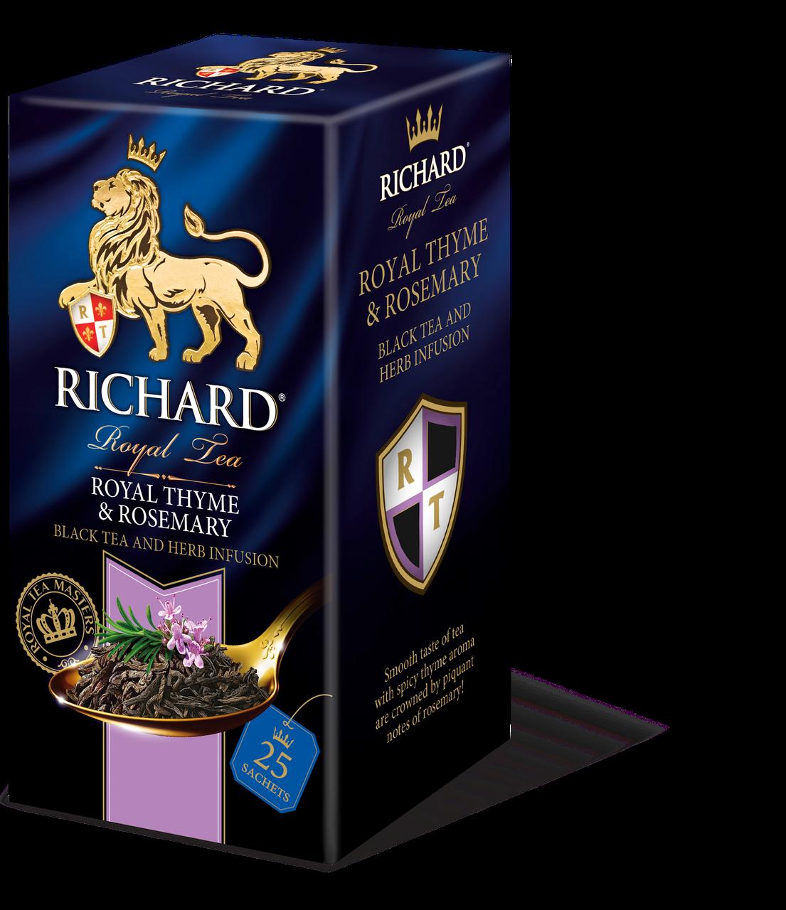 Чай черный в сашетах со вкусом чабреца и розмарина Richard Royal Thyme&Rosemary (Ричард), 25 сашетов