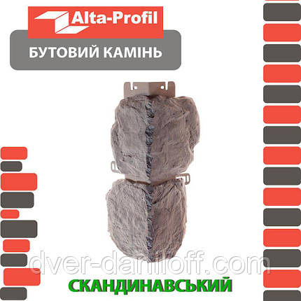 Наружный угол Альта-Профиль Бутовый камень 0,472х0,112 м Скандинавский, фото 2