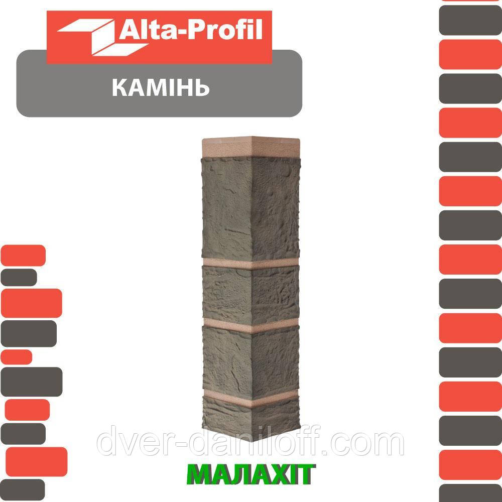 Наружный угол Альта-Профиль Камень 0,472х0,112 м Малахит