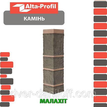 Наружный угол Альта-Профиль Камень 0,472х0,112 м Малахит, фото 2