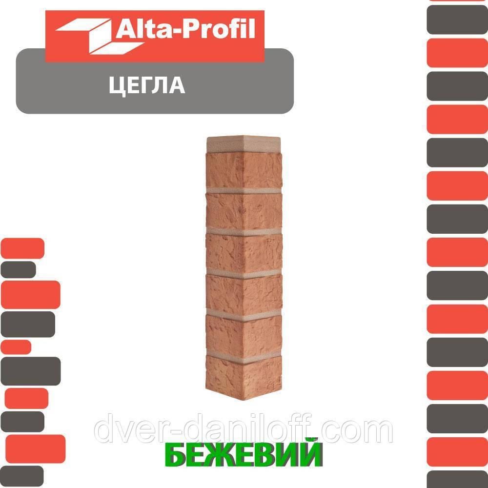 Наружный угол Альта-Профиль Кирпич 0,473х0,103 м бежевый