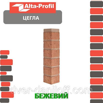 Наружный угол Альта-Профиль Кирпич 0,473х0,103 м бежевый, фото 2