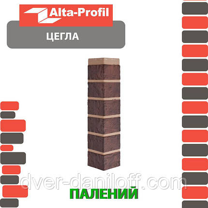 Наружный угол Альта-Профиль Кирпич 0,473х0,103 м жженый, фото 2