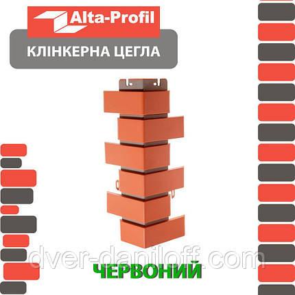 Наружный угол Альта-Профиль Клинкерный кирпич 0,445х0,125 м жженый, фото 2