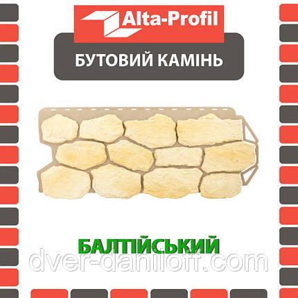 Фасадная панель Альта-Профиль Бутовый камень 1130х470х20 мм Балтийский, фото 2