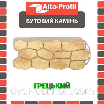 Фасадная панель Альта-Профиль Бутовый камень 1130х470х20 мм Греческий, фото 2
