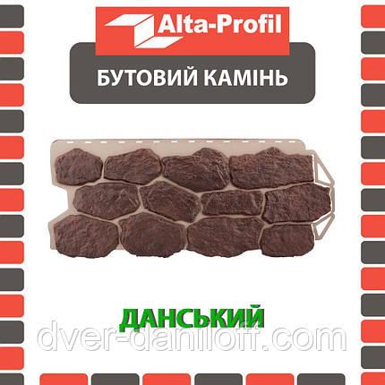 Фасадна панель Альта-Профіль Бутовий камінь 1130х470х20 мм Данська, фото 2