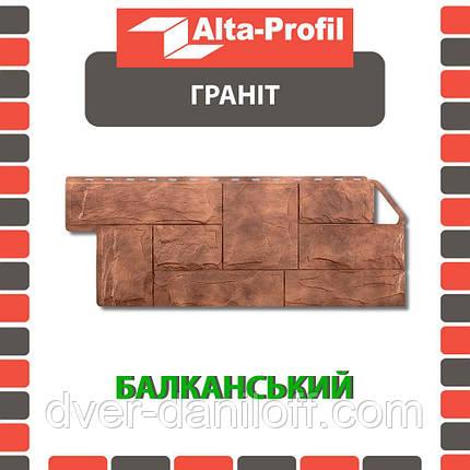 Фасадная панель Альта-Профиль Гранит 1160х450х20 мм Балканский, фото 2