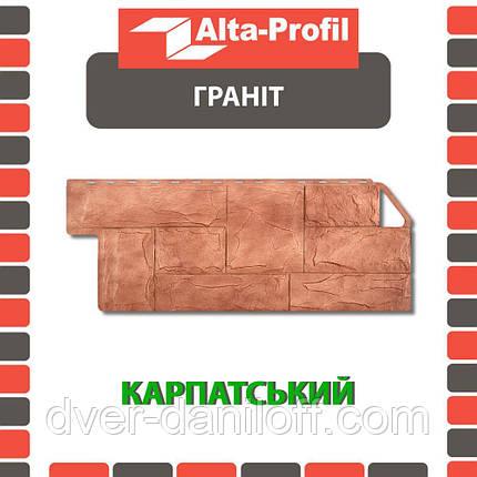 Фасадная панель Альта-Профиль Гранит 1160х450х20 мм Карпатский, фото 2