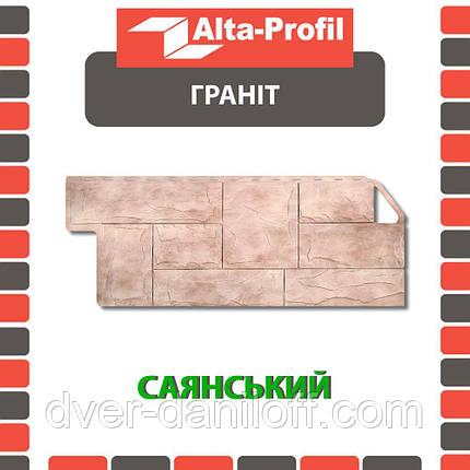 Фасадная панель Альта-Профиль Гранит 1160х450х20 мм Саянский, фото 2