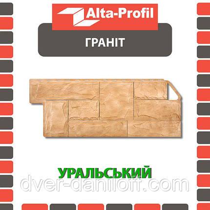 Фасадная панель Альта-Профиль Гранит 1160х450х20 мм Уральский, фото 2