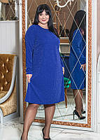 / Размер 50,52 / Женское нарядное платье из трикотажа с люрексом для дам с пышными формами