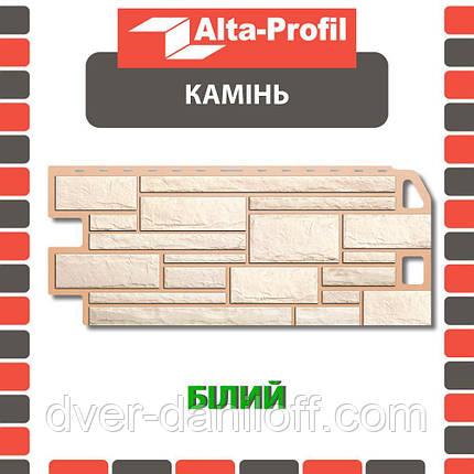 Фасадная панель Альта-Профиль Камень 1130х470х20 мм Белый, фото 2