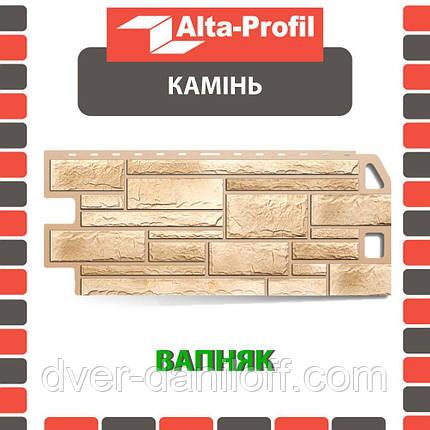 Фасадна панель Альта-Профіль Камінь 1130х470х20 мм Палений, фото 2