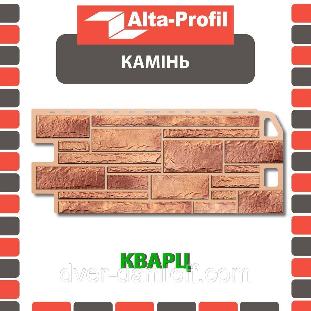 Фасадная панель Альта-Профиль Камень 1130х470х20 мм Кварцит